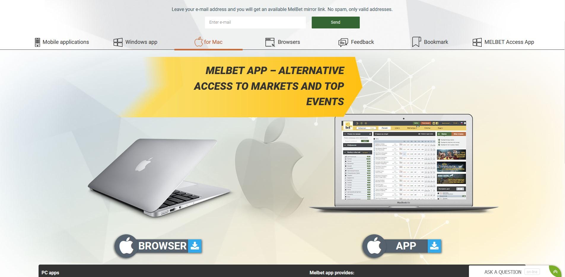 Melbet app iOS