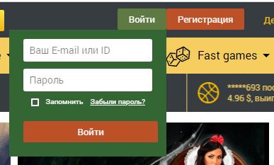 авторизация в аккаунт